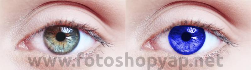 Photo of Photoshopta göz rengi değiştirme yöntemi